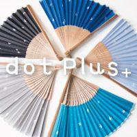dot Plus 扇子シリーズ