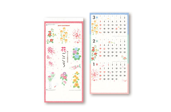 花ごころ ~彩りそえる四季の花~(3か月文字)